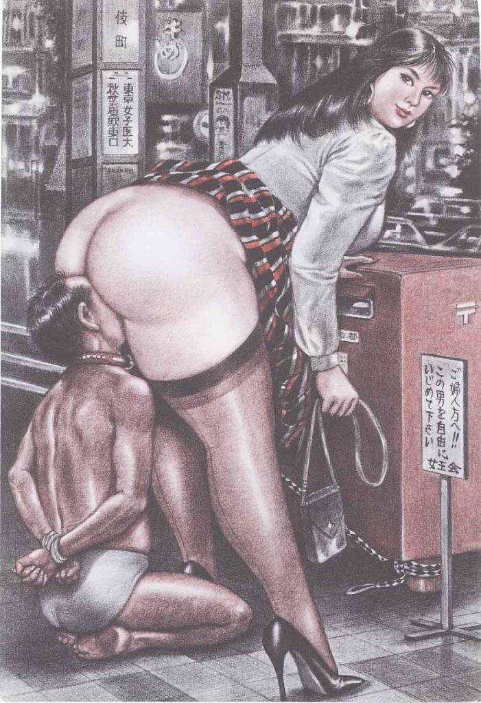 Порно фото пышек рисованных доминирование